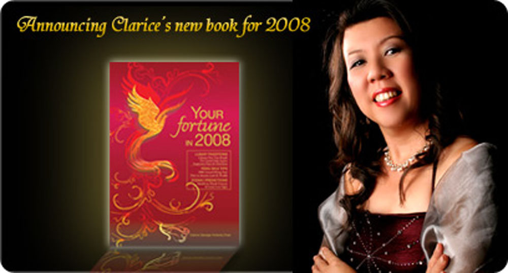 Clarice Chan's Book
