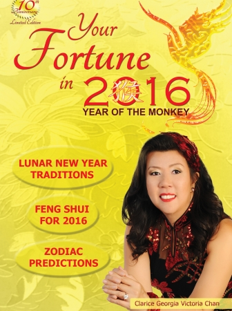 Your Fortune in 2017's Zodiac Feature in Expat Living, Hong Kong!